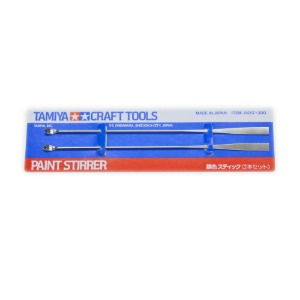 Tamiya paint stirrer (2pcs)